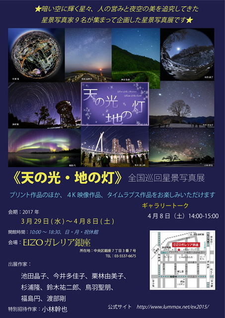 EIZO_poster-640-1.jpg