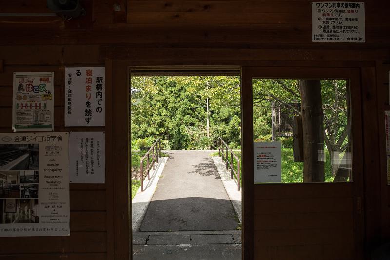 IMG_9382-1s.jpg